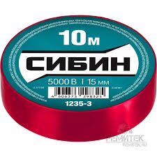 <b>СИБИН ПВХ изолента</b>, 10м х <b>15мм</b>, красная <b>СИБИН</b> арт. 1235-3 ...