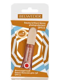 Фотозащитный <b>блеск</b>-<b>бальзам для губ</b> SPF15 Belweder — купить ...