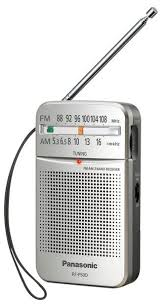 ≡ Портативный <b>радиоприемник PANASONIC RF</b>-P50DEG-<b>S</b> ...