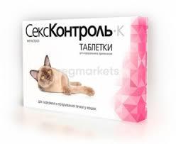 <b>Успокоительные таблетки WellMind</b> в Сочи (500 товаров) 🥇