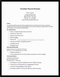 very good cv format resume writing resume examples cover letters very good cv format this is what a good resume should look like careercup good resume