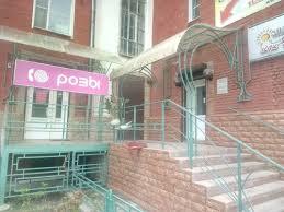 <b>Леди Шарм</b>, салон красоты, Советская ул., 2Б, Астрахань ...