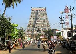 Image result for Trichy