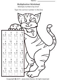 Multiplication Worksheets - Multiply Numbers by 6 to 10multiply numbers by 6 to 7