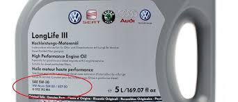 Допуски <b>масел VAG</b>. — DRIVE2