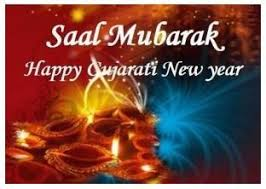Gujarati New Year Wishes, Images, Wallpapers, Photos, Pictures ...