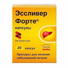 <b>Эссливер форте капс</b>. №<b>30</b> в Калининграде - Аптека «Больше ...