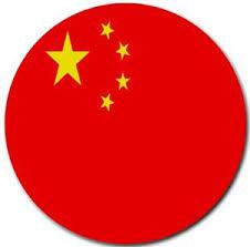 """Résultat de recherche d'images pour """"drapeaux chinois"""""""