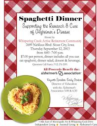 spaghetti fundraising dinner s google search benefit spaghetti fundraising dinner s google search