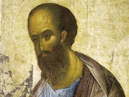 Image result for αποστολος παυλος
