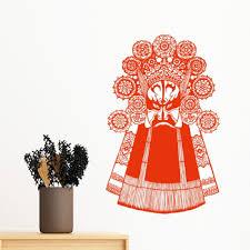 Peking <b>Beijing Opera</b> Facial Mask Red Lianyingzhai Paper-cut Art ...