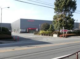 Shōwa Corporation