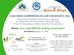 essay competition on law and society  for further details click here gnlu essay competition