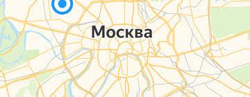Термосы и термокружки <b>SIGG</b> — купить на Яндекс.Маркете