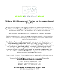 bohlsen restaurant group linkedin bohlsen restaurant group is hiring foh and boh managers join us for an open house tomorrow 25th 10am 1pm and monday 27th 11am 3pm