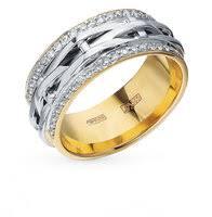 «Золотое обручальное <b>кольцо</b> с бриллиантом» — Ювелирные ...