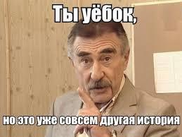Наливайченко: Доказательства российской агрессии поедут в Гаагу - Цензор.НЕТ 1698