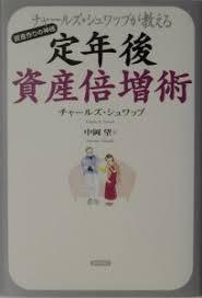 「中岡 望 著書」の画像検索結果