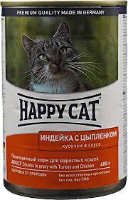 <b>Консервы Happy Cat</b> кусочки в соусе для кошек 400 г - купить в ...