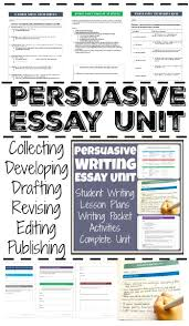 best ideas about sample essay argumentative persuasive writing unit lesson plans and sample student writing