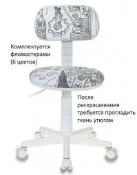 <b>Кресло детское Бюрократ CH</b>-<b>W201NX</b> белый раскраска ...