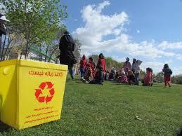 Image result for محیط زیست و کودک