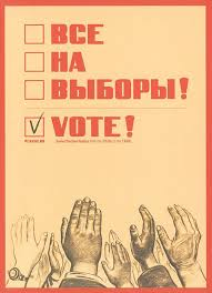 """Книга """"<b>Все на</b> выборы! / Vote! (<b>набор</b> из 22 <b>открыток</b>)"""" — купить в ..."""