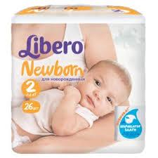 <b>Подгузники LIBERO Newborn</b> | Отзывы покупателей
