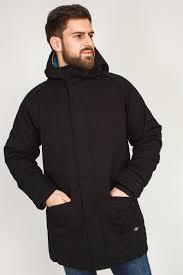 <b>Куртка ЗАПОРОЖЕЦ Ditch</b> Minimal — купить в интернет ...