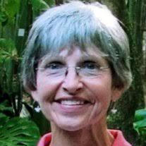 Susan Catherine Beal - susan-beal-obituary