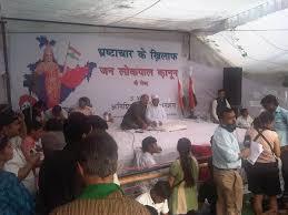 2011 n anti corruption movement