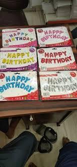 JD <b>Happy Birthday</b> Foil <b>Balloon</b>, Size: 16 Inch, Packaging Type: <b>13</b> ...