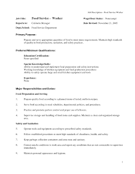 food service resume objective template food service resume objective