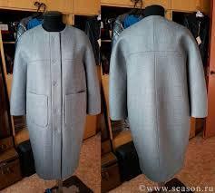 Объемное пальто, <b>жакет</b>, платье... Особенности <b>кроя</b> моделей с ...