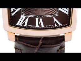 <b>Часы женские Qwill</b> в Туле (500 товаров) 🥇
