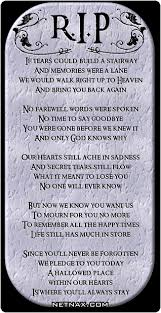 Sister In Heaven on Pinterest | Memorial Poems, Sister Poems and ... via Relatably.com