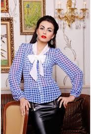 <b>Блуза Юнона</b>
