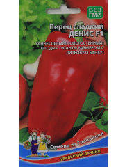 <b>Семена</b> катарантус Медитерранеан <b>смесь</b> ампельный до 70 см ...