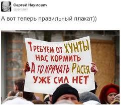 РФ отказалась платить за водоснабжение оккупированной Луганщины, - Климкин - Цензор.НЕТ 2619