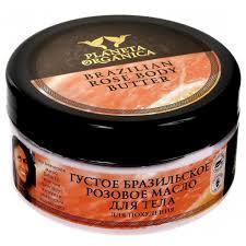 Planeta Organica <b>Масло для тела Бразильское</b> для похудения ...