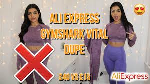 ALI EXPRESS TAKE MY MONEY! | GYMSHARK VITAL SEAMLESS ...