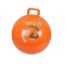 Купить <b>Мяч Z</b>-<b>Sports</b> GB45 Orange по низкой цене в Москве ...