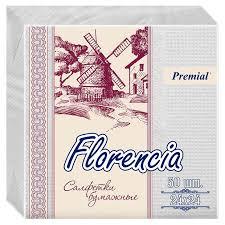 Бумажные <b>салфетки</b>, полотенца и одноразовая посуда <b>Premial</b> ...