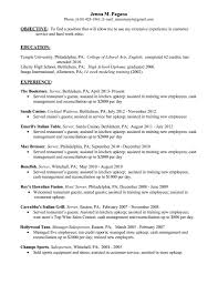 server resume job description cipanewsletter cocktail server resume getessay biz from getessay biz