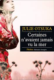 CERTAINES N'AVAIENT JAMAIS VU LA MER (couverture)