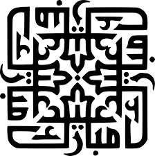 5 Ways to Say Happy Eid! - <b>Transparent Language</b>