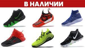 Товары Jordan23.su - баскетбольный магазин – 6 409 товаров ...