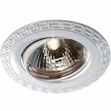 Встраиваемый <b>светильник Novotech</b> Coil <b>369617</b> купить по цене ...