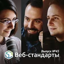 <b>Алексей Симоненко</b>, <b>Выпуск №</b>45– слушать онлайн бесплатно ...