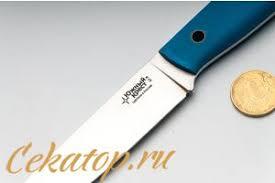<b>Нож Slender S</b> (N690, синий G-10) Южный Крест, Россия